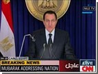 У Мубарака обнаружили рак. Ему назначили курс химиотерапии