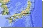Цунами в Японии унесло жизни 61 человека. Твиттер-трансляция с места событий