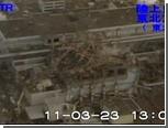 """Япония опубликовала видеозапись с АЭС """"Фукусима-1"""""""