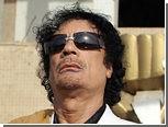 В Каир прибыл посланник Каддафи