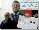Старшего советника Карзая арестовали за растрату