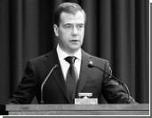 Медведев сформулировал основные задачи МВД