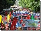 В Португалии на улицы вышли 200 тыс. чел. Украинцы отбирают всю работу?
