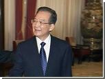 Власти пообещали сделать китайцев счастливыми