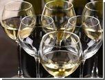 Австралийские виноделы продегустировали напитки в твиттере