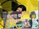 В воздухе Сеула нашли радиоактивный йод