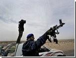 Войска Каддафи остановили наступление повстанцев на Сирт