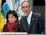Первая леди Гватемалы подала на развод ради участия в выборах