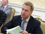 """Медведев сменил куратора программы """"Доступное жилье"""""""