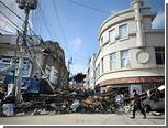 Землетрясение в Японии привело к отмене IPO по всему миру