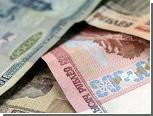 В Минске начали массово скупать валюту