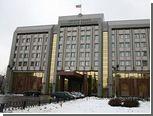 Счетная палата нашла нарушения при урегулировании долга СССР