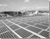 Китай откажется от атома и перейдет на солнечную энергию