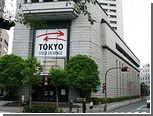 Токийская биржа задумала слияние с биржей Осаки