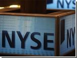 Nasdaq вступит в борьбу с Deutsche Boerse за NYSE Euronext