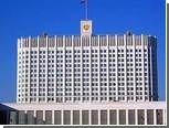 Goldman Sachs поможет России создать фонд для привлечения иностранных инвестиций