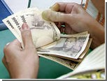 Цунами в Японии незначительно опустило курс иены