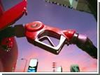 Переходим на ручное управление. У Азарова «приказали» бензину не дорожать выше 9,5 грн./литр
