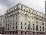 Агентство Moody's понизило рейтинг Белоруссии