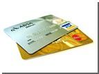 Банкиры не горят желанием выходить на рынок кредитных карт. Кризис, однако