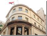 Биржа в Египте открылась после двухмесячного простоя