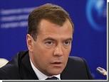"""Медведев заявил о """"подсаженности"""" России на импортное мясо"""