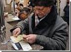 Украинцы отказываются платить за коммуналку