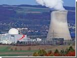 Швейцария прекратила атомную программу из-за землетрясения в Японии