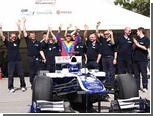 Команда Williams Формулы-1 вышла на биржу