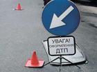 Под Таращей местный лихач сбил Георгия Гонгадзе