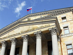 Генпрокуратура потребовала проверить главного следователя Подмосковья