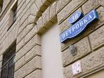 Африканец Ебеденге выманил у московских бизнесменов 275 тысяч долларов