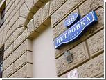 В Москве задержали предполагаемого убийцу журналиста