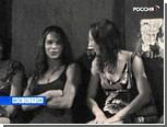 Офицера ГРУ признали виновным в торговле проститутками