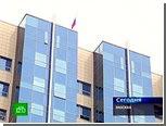 Сына Чайки допросят по делу о нелегальных казино в Подмосковье