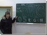 Участнику драки с Егором Свиридовым предъявили обвинение в хулиганстве
