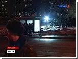 Во взрыве на остановке в Москве заподозрили молодых экстремистов