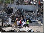 В результате взрыва в Пакистане погибли 20 человек