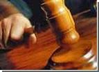 В Шевченковском суде внезапно исчез свет. А заместитель-«взяточник» явился на работу, удивив тем самым всех