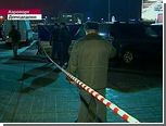"Милиционера из ""Домодедово"" наказали за бездействие"