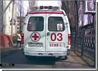 Прелести отечественного здравоохранения. В Днепропетровске девушка умерла, так и не дождавшись «скорой»