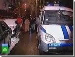 Покушение на участкового в Москве сочли заказным