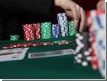 В Нальчике закрыли министерское казино