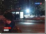 Серию взрывов в Москве объединили в одно дело