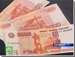 Бизнесмен получил пулю в голову из-за пяти тысяч рублей