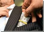 В прошлом году один из нардепов погорел на коррупции. Имя «счастливчика» в ГПУ не называют