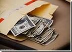 Прокуратура высчитала средний размер взятки. Мздоимцы, не продешевите
