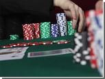 МВД пресекло деятельность крупнейшего интернет-казино