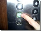 Пешком ходить, что ли? Киевлянин пролетел в сорвавшемся лифте 10 этажей