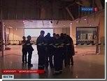 """В Ингушетии задержаны двое участников теракта в """"Домодедово"""""""